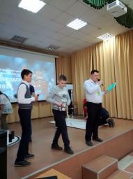 РобоБердск 2019